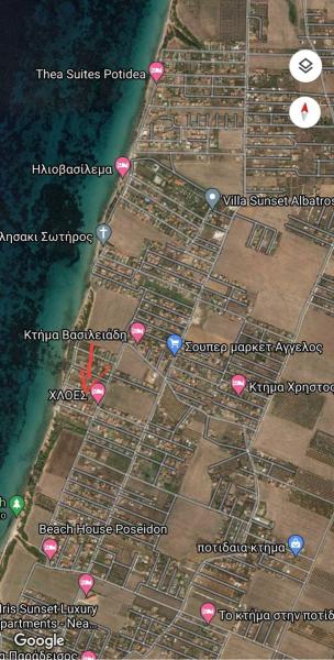 Land for sale in Halkidiki